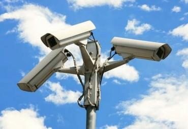 Parte la gara per la realizzazione dell'impianto di videosorveglianza urbana