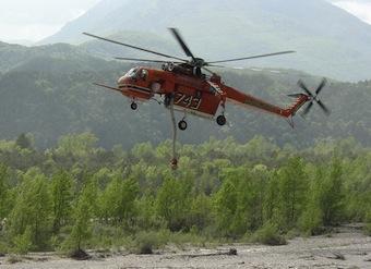 Protezionecivile-elicottero