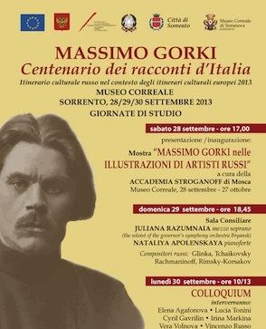 Da domani prende il via la tre giorni dedicata a Massimo Gorki