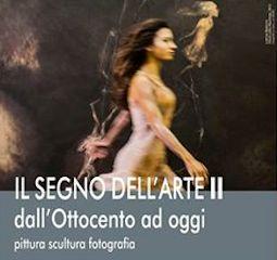 """Dal 14 settembre al 19 ottobre la mostra """"Il segno dell'arte, dalla seconda metà dell'800 ad oggi"""""""