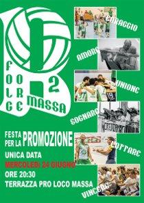 festa-promozione-folgore-massa