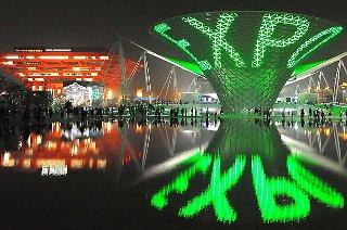 Un contest per la partecipazione all'Expo