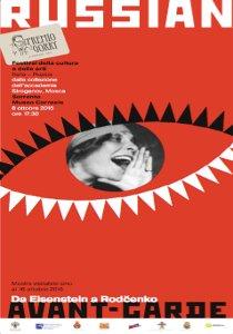 Sorrento ospita il Festival della Cultura e delle Arti Premio Gorky