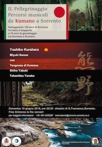 locandina-concerto-kurahara