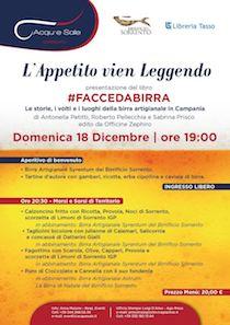 A Sorrento la presentazione del libro #faccedabirra