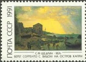 Sapevate che la Russia ha emesso un francobollo con veduta di Sorrento?