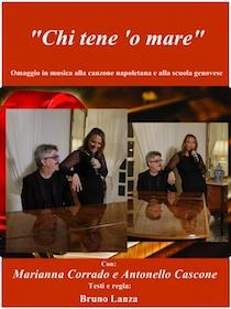 Stasera a Villa Fiorentino musiche napoletane e genovesi