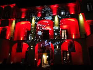 Luci di Natale e targa per chi contribuì all'apertura del Museo Correale di Sorrento